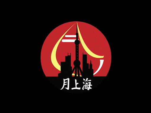 Lan Lan's Shanghai Dumplings